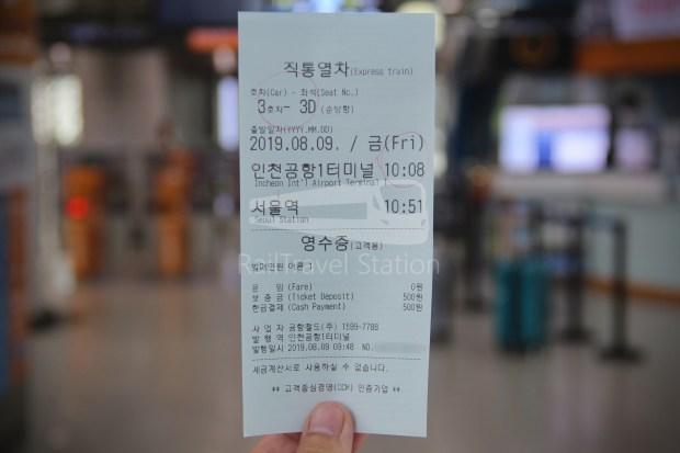 AREX Express Train Incheon International Airport Terminal 1 Seoul Station 013