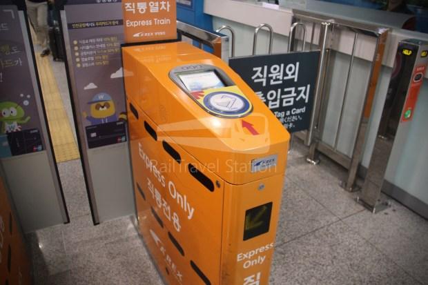 AREX Express Train Incheon International Airport Terminal 1 Seoul Station 015