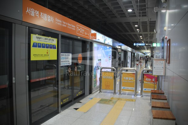 AREX Express Train Incheon International Airport Terminal 1 Seoul Station 026