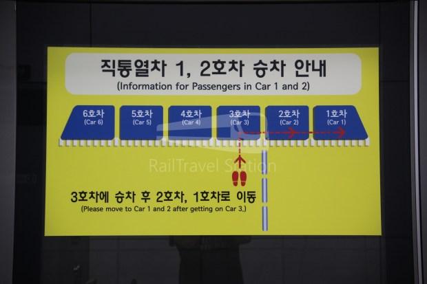 AREX Express Train Incheon International Airport Terminal 1 Seoul Station 027