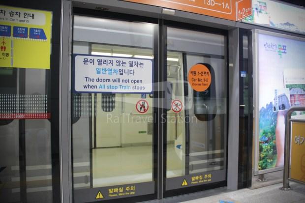 AREX Express Train Incheon International Airport Terminal 1 Seoul Station 031