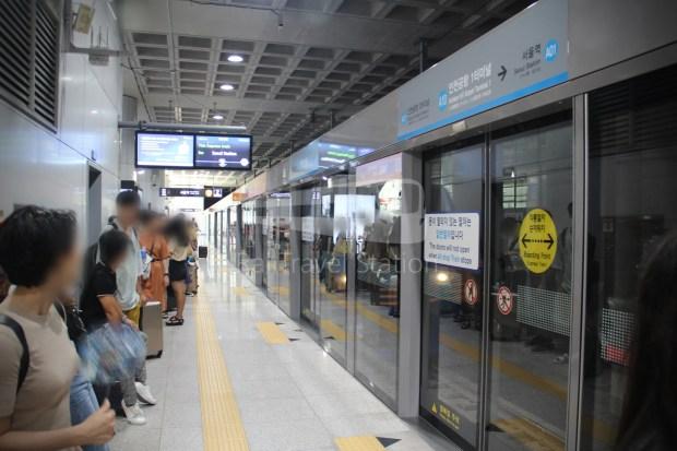 AREX Express Train Incheon International Airport Terminal 1 Seoul Station 035