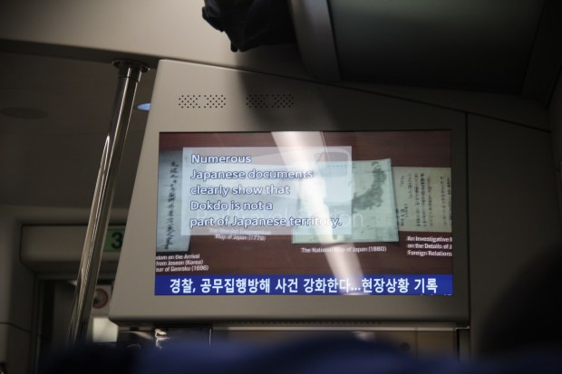 AREX Express Train Incheon International Airport Terminal 1 Seoul Station 075