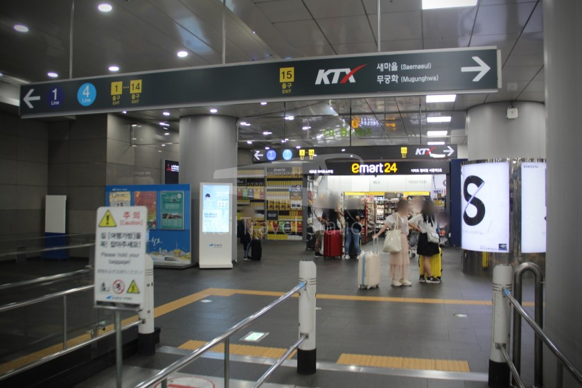 AREX Express Train Incheon International Airport Terminal 1 Seoul Station 087