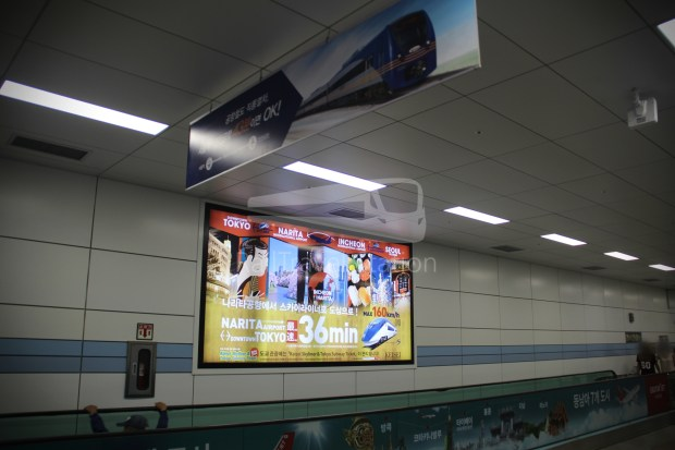 AREX Express Train Incheon International Airport Terminal 1 Seoul Station 090