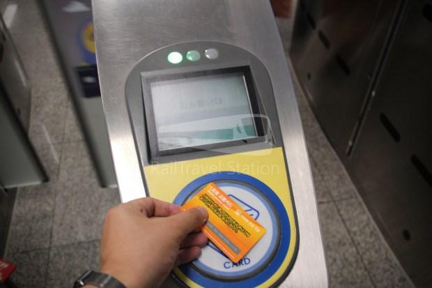 AREX Express Train Incheon International Airport Terminal 1 Seoul Station 093