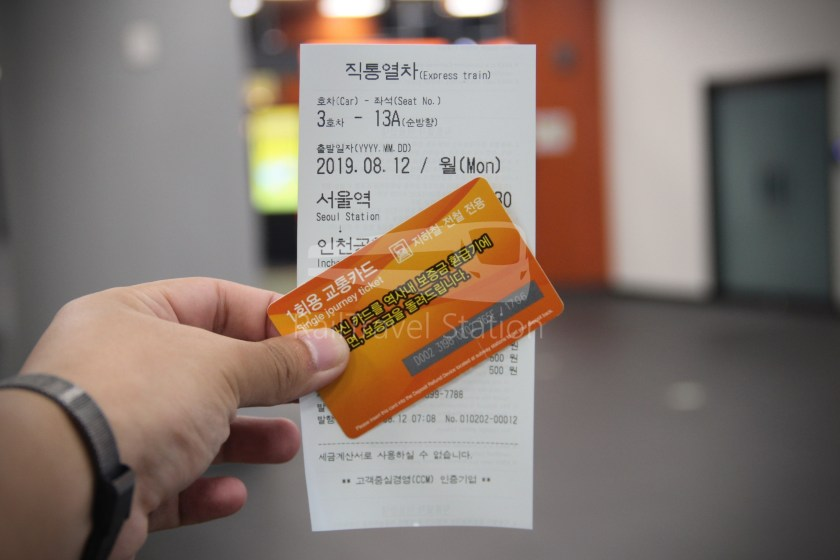 AREX Express Train Seoul Station Incheon International Airport Terminal 1 013