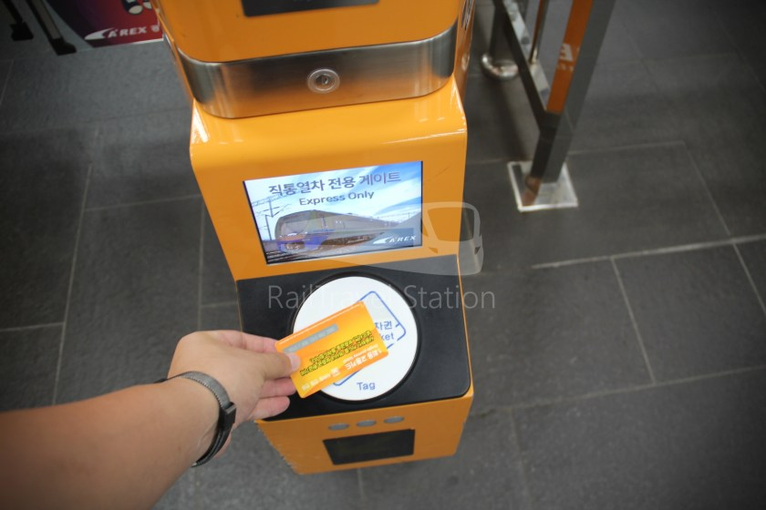 AREX Express Train Seoul Station Incheon International Airport Terminal 1 022