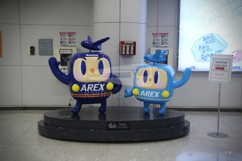 AREX Express Train Seoul Station Incheon International Airport Terminal 1 050