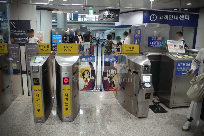 AREX Express Train Seoul Station Incheon International Airport Terminal 1 053