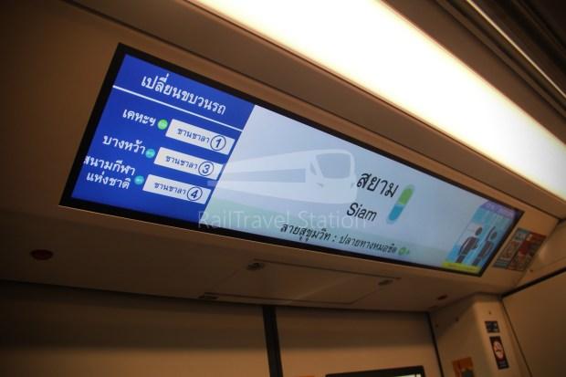 BTS Sukhumvit Line Chit Lom Phaya Thai Siemens Inspiro 007