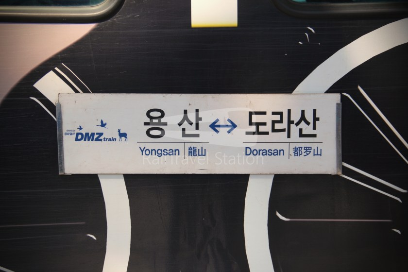 DMZ Train 4887 Seoul Dorasan 031