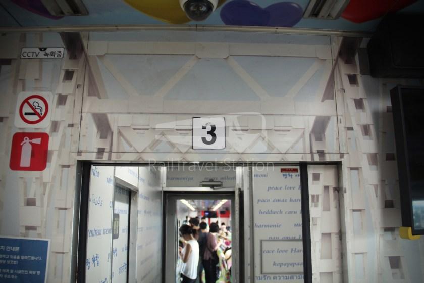 DMZ Train 4887 Seoul Dorasan 039