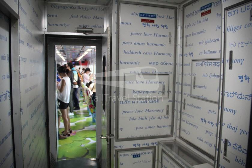 DMZ Train 4887 Seoul Dorasan 040