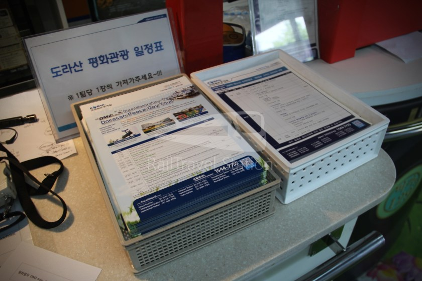 DMZ Train 4887 Seoul Dorasan 088