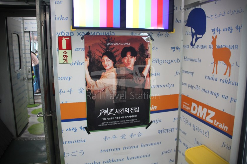 DMZ Train 4887 Seoul Dorasan 093