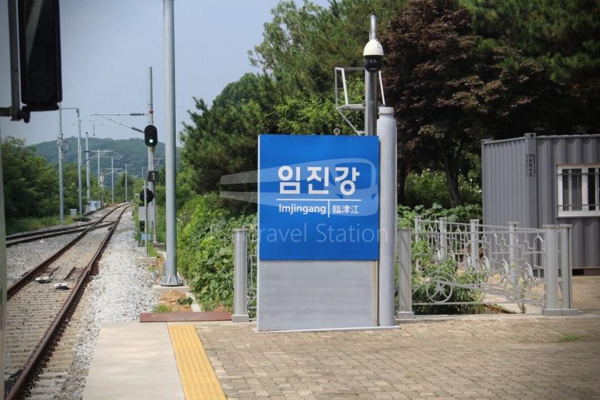 DMZ Train 4887 Seoul Dorasan 104