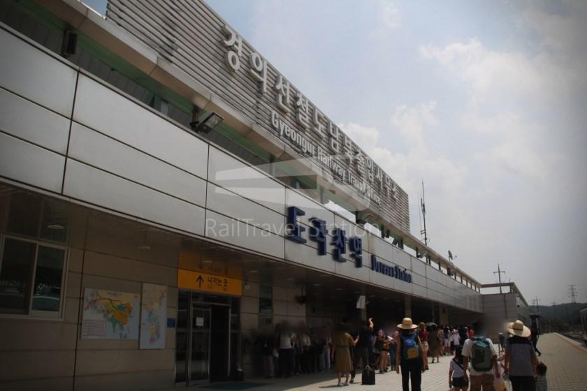 DMZ Train 4887 Seoul Dorasan 137