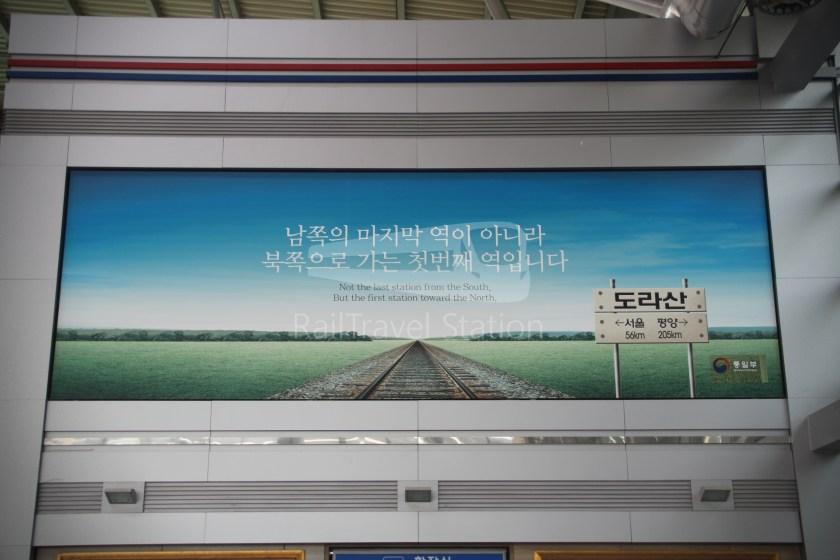DMZ Train 4887 Seoul Dorasan 157