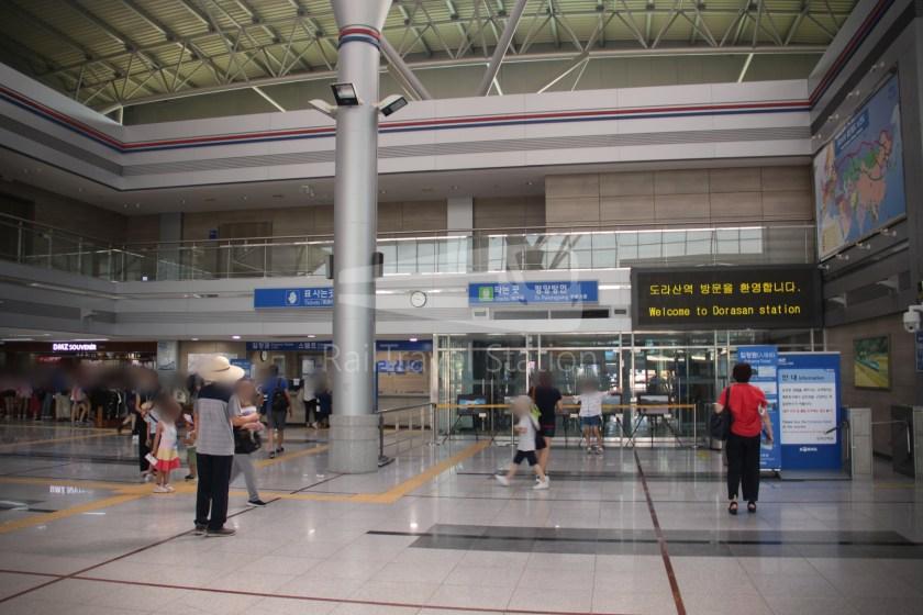 DMZ Train 4888 Dorasan Yongsan 005