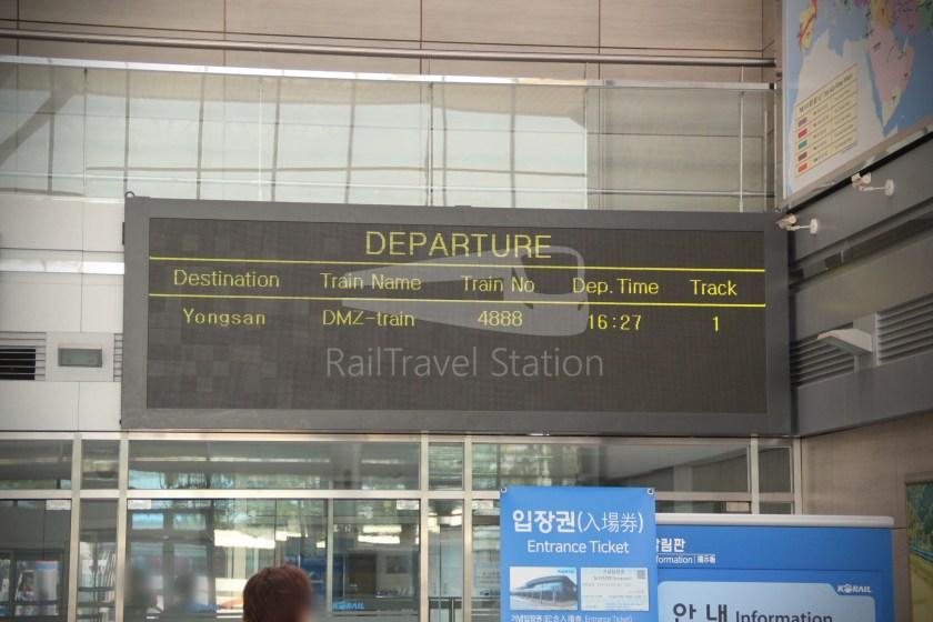 DMZ Train 4888 Dorasan Yongsan 007