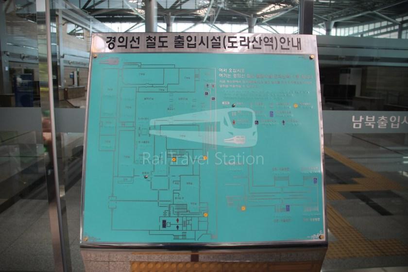 DMZ Train 4888 Dorasan Yongsan 023