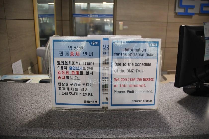 DMZ Train 4888 Dorasan Yongsan 025