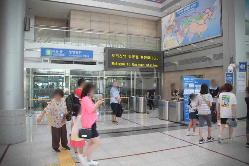 DMZ Train 4888 Dorasan Yongsan 033