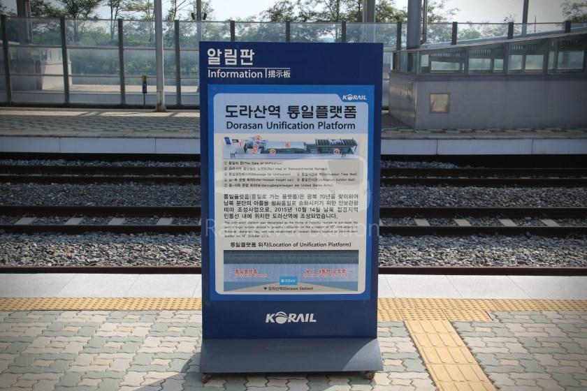 DMZ Train 4888 Dorasan Yongsan 042