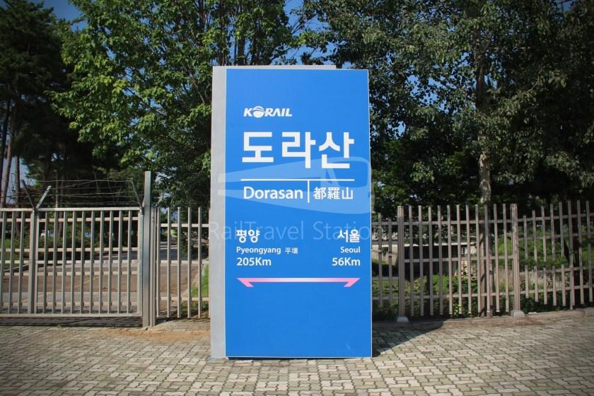 DMZ Train 4888 Dorasan Yongsan 056