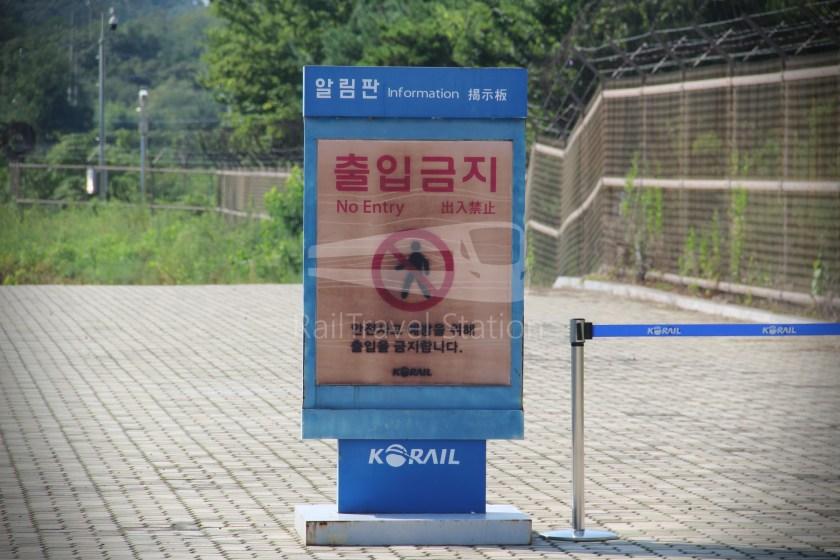 DMZ Train 4888 Dorasan Yongsan 058