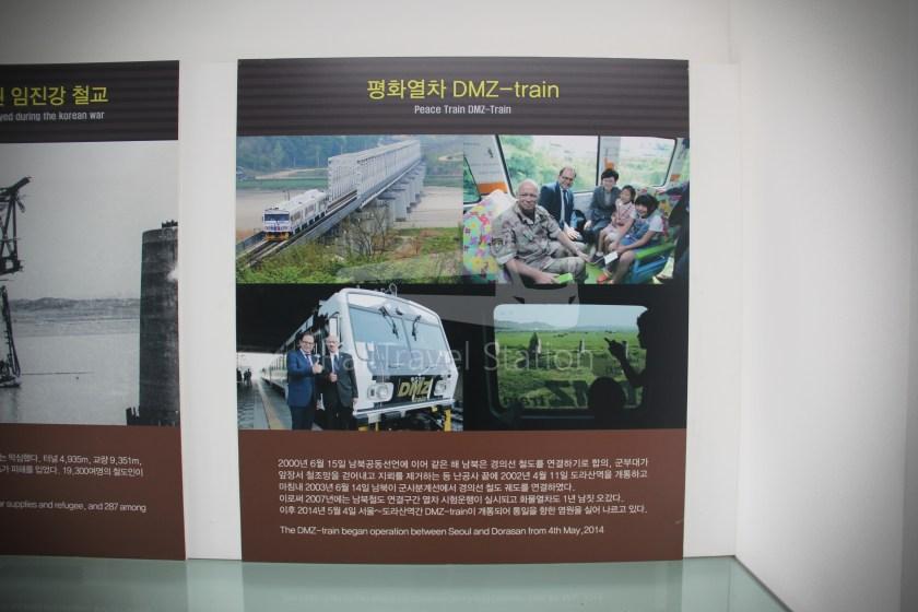 DMZ Train 4888 Dorasan Yongsan 097