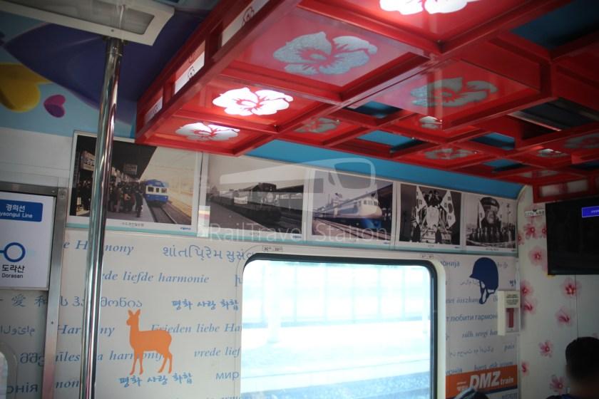 DMZ Train 4888 Dorasan Yongsan 109