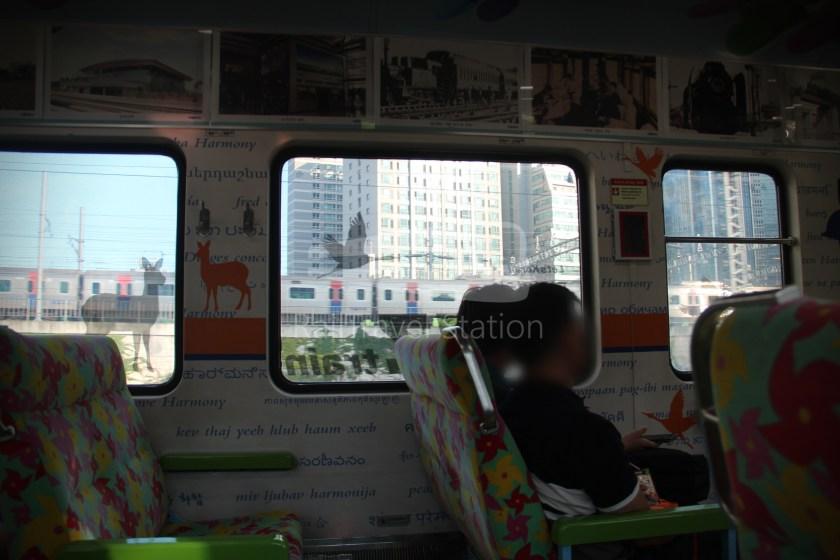 DMZ Train 4888 Dorasan Yongsan 163