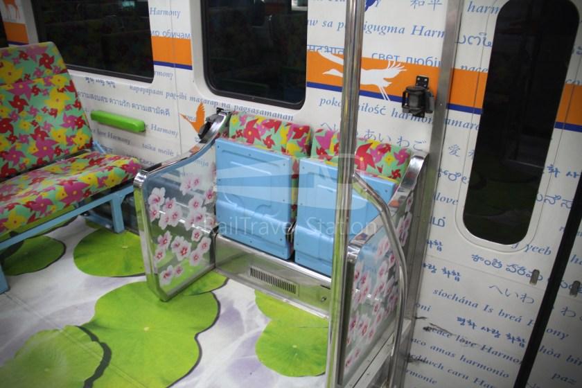 DMZ Train 4888 Dorasan Yongsan 169