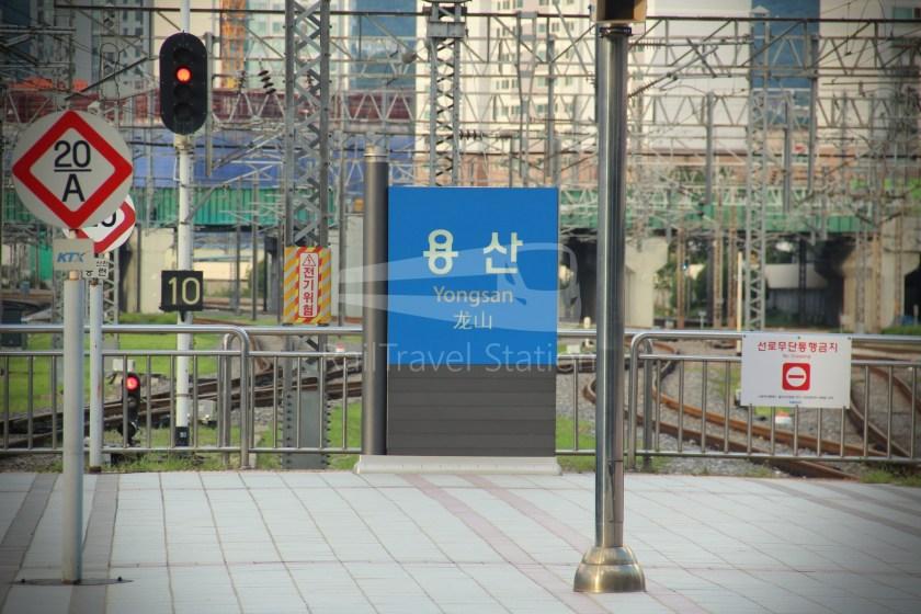 DMZ Train 4888 Dorasan Yongsan 176