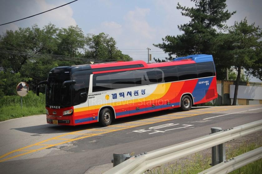 DMZ Train Bus Tour 127