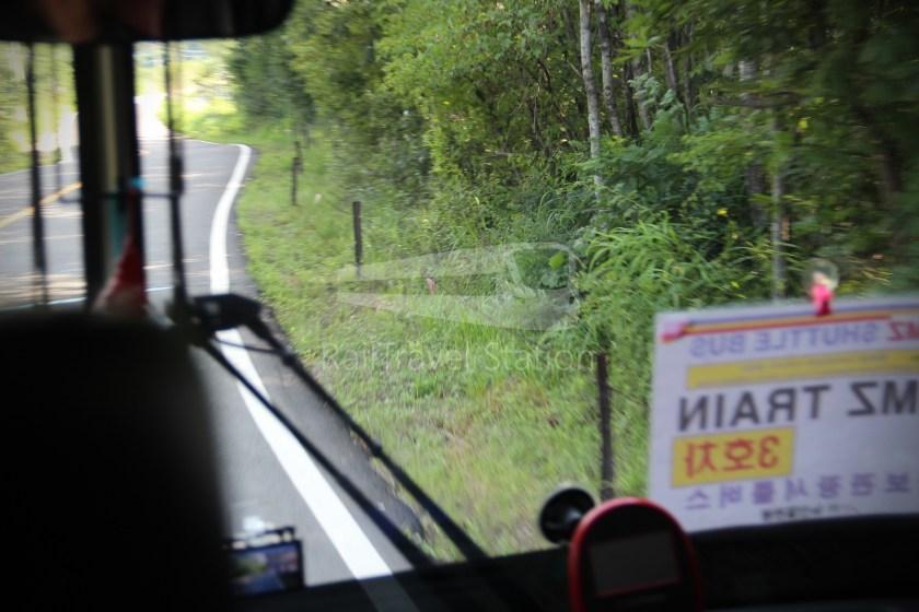 DMZ Train Bus Tour 163