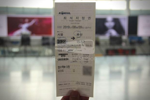 Exchange KORAIL Pass Seoul 003