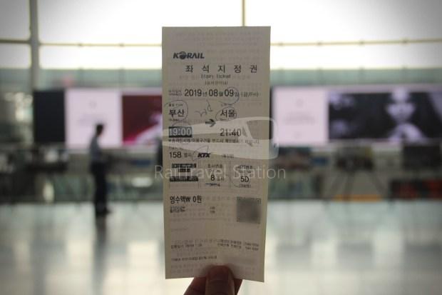 Exchange KORAIL Pass Seoul 004