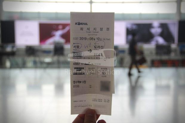 Exchange KORAIL Pass Seoul 005