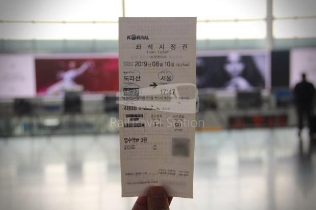 Exchange KORAIL Pass Seoul 007