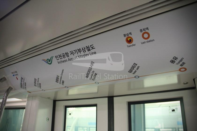 Incheon Airport Maglev Incheon International Airport Terminal 1 Yongyu 010