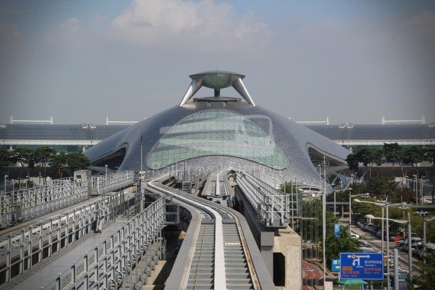 Incheon Airport Maglev Yongyu Incheon International Airport Terminal 1 027