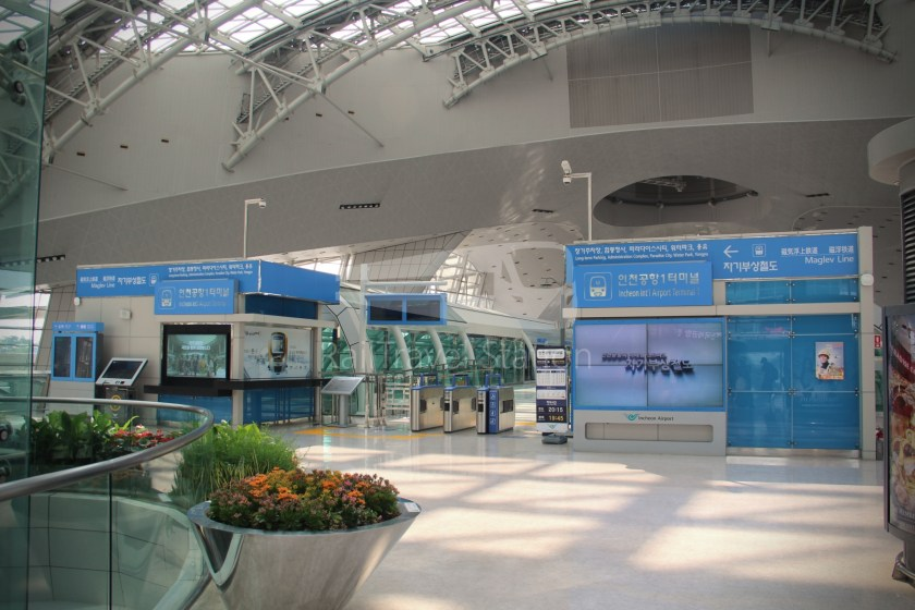 Incheon Airport Maglev Yongyu Incheon International Airport Terminal 1 040