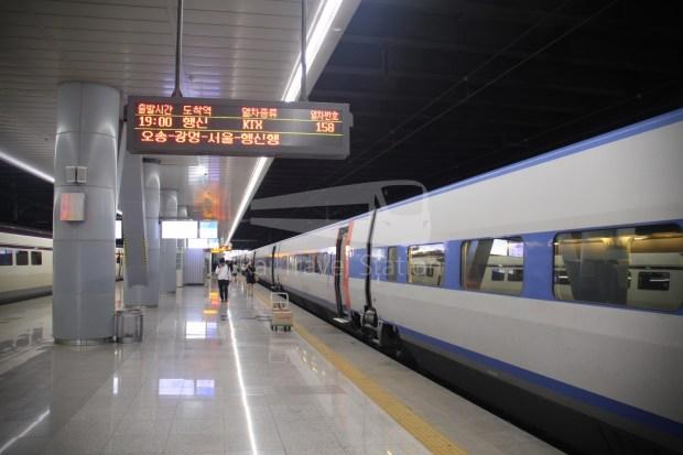 KTX 158 Busan Seoul 030