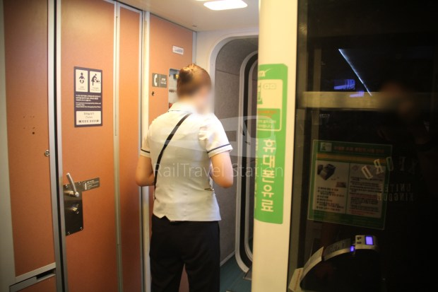 KTX 158 Busan Seoul 044
