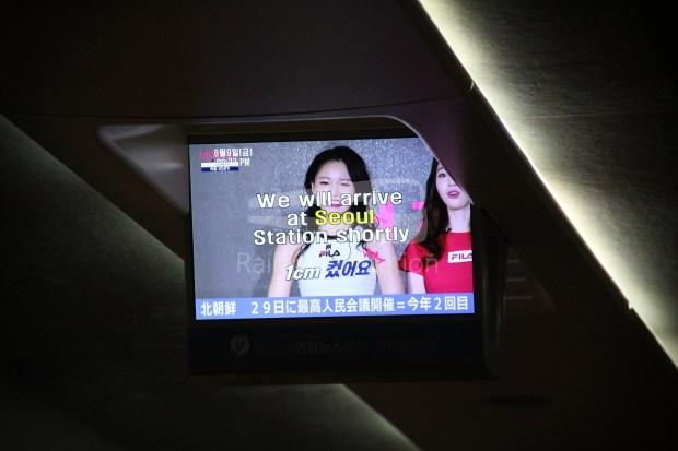 KTX 158 Busan Seoul 065