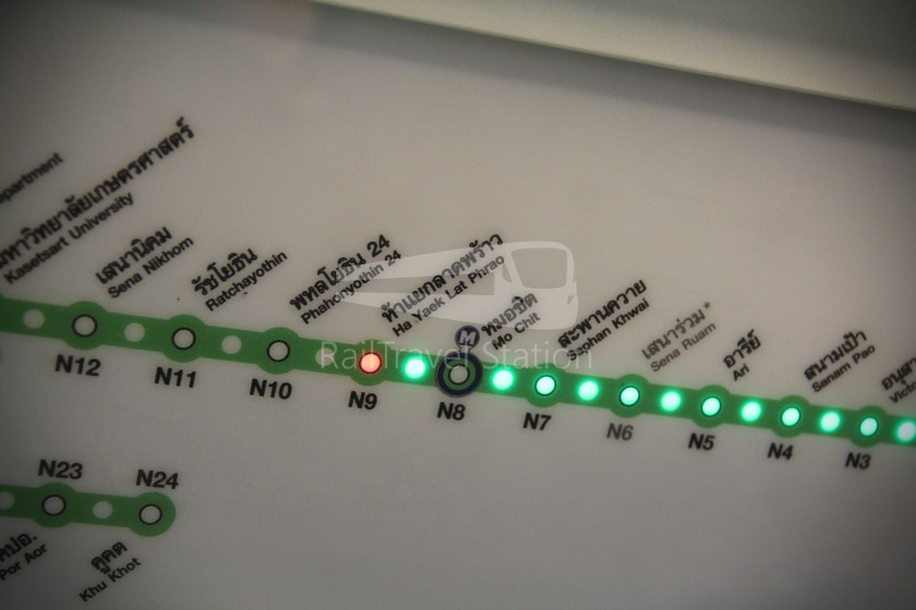 BTS Sukhumvit Line Ha Yaek Lat Phrao Extension 095