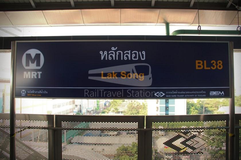 MRT Blue Line Lak Song Extension 065